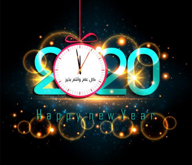 تهنئة بالعام الجديد 2020 %D8%B5%D9%88%D8%B1-%D8%AA%D9%87%D8%A7%D9%86%D9%8A-%D8%A7%D9%84%D8%B9%D8%A7%D9%85-%D8%A7%D9%84%D8%AC%D8%AF%D9%8A%D8%AF-2020-623x534