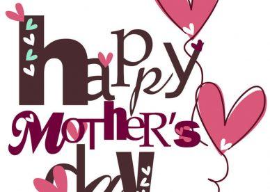 صور عيد ميلاد أمي - عالم الصور