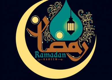 خلفيات عن رمضان 2020 - عالم الصور