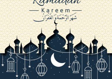 صور رمضان واتس اب 2020 - عالم الصور