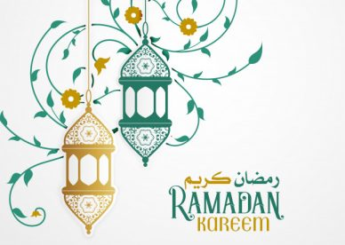 صور شهر رمضان 2020 - عالم الصور