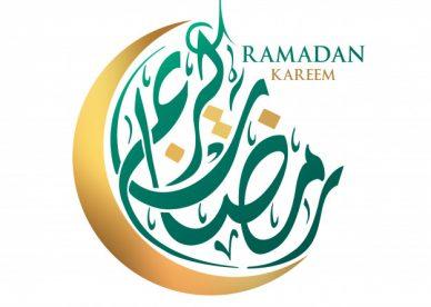 Ramadan Kareem رمضان كريم - عالم الصور