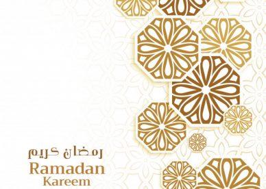 أحلى صور رمضان 2021 - عالم الصور
