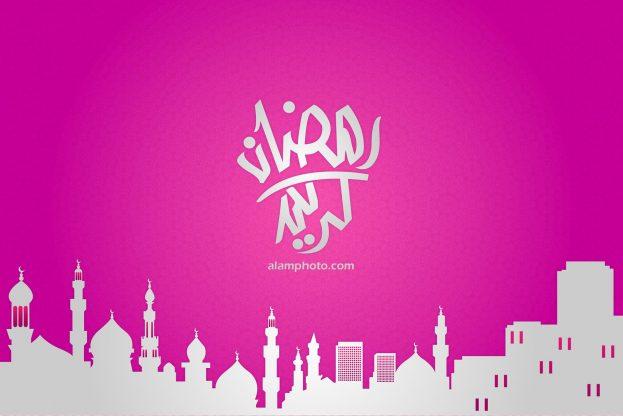 خلفيات رمضان جديدة 2021 - عالم الصور