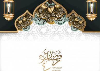 أجمل الصور رمضان كريم 2021 - عالم الصور