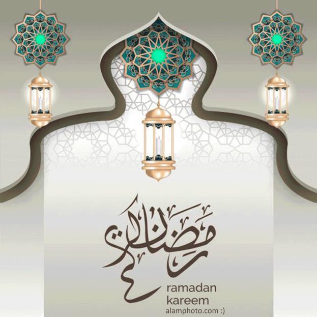 أجمل صور رمضان جديدة 2021 وأحلى رسائل رمضانية - عالم الصور