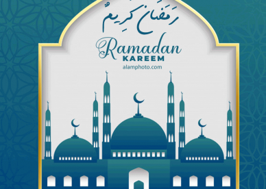 خلفيات جديدة لشهر رمضان 2021 - عالم الصور