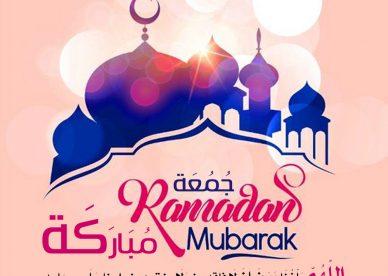 صور دعاء الجمعة الاخيرة من رمضان 2021 - عالم الصور